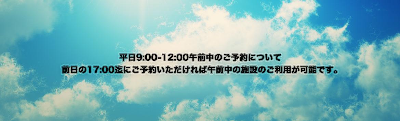 title_zenzitsu